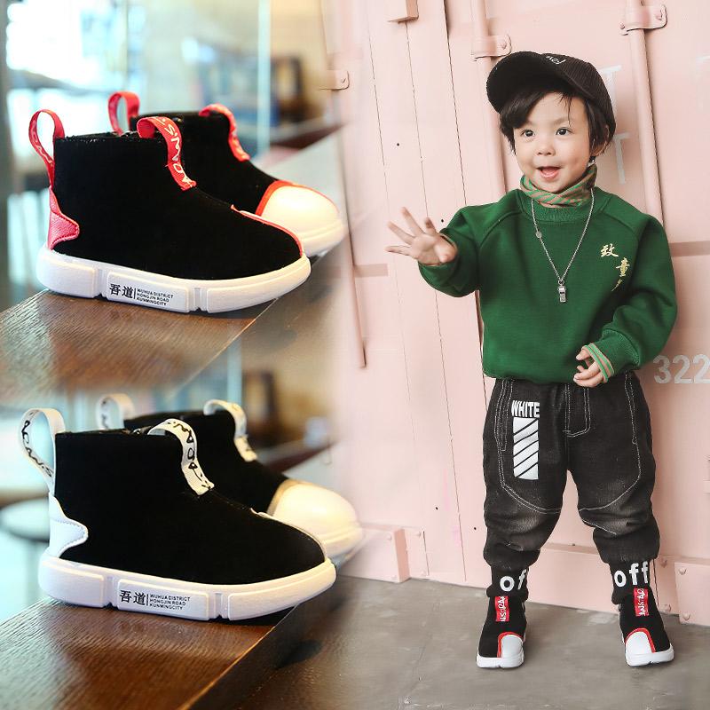 婴儿鞋子1-3岁软底防滑秋冬学步鞋小童飞织网棉鞋宝宝不掉鞋