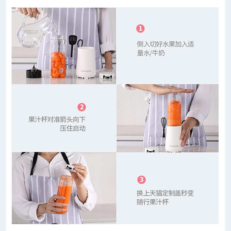 九阳榨汁机家用迷你小型便携式电动榨汁杯全自动果蔬多功能果汁机