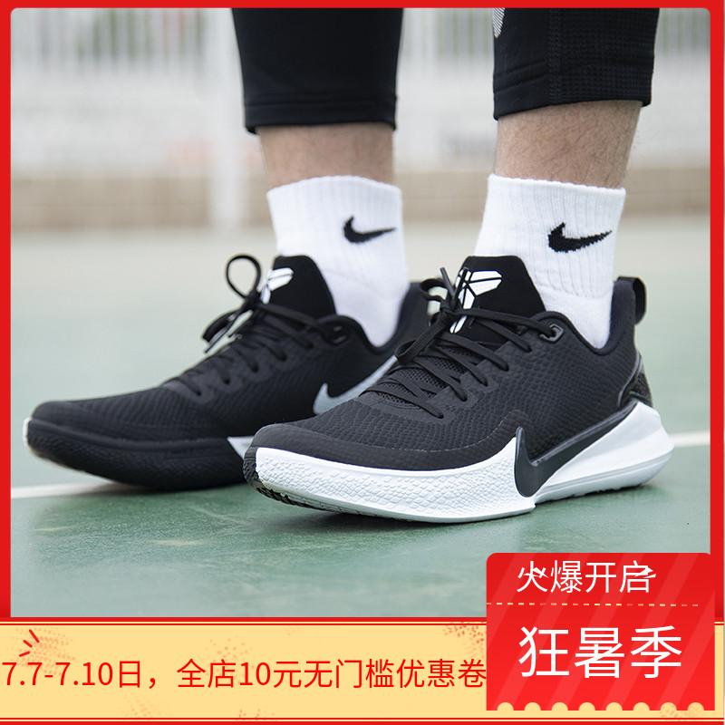 nike耐克19新款科比曼巴男低帮气垫缓震实战战靴篮球鞋AO4434-001