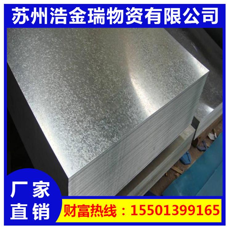 Листы стальные Артикул 562593676771