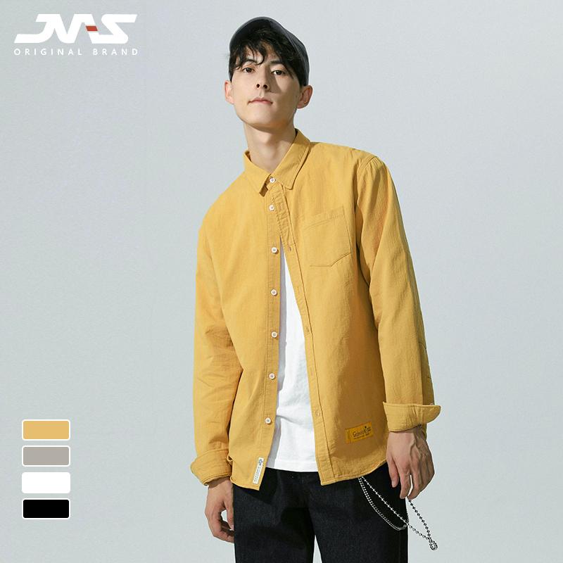 纯色黄色衬衫