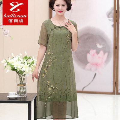 妈妈装连衣裙女夏装短袖夏季母亲节衣服中长款大码中老年雪纺长裙