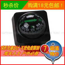 Car Personal Goods Car Home Car Compass Ball Chinese Large Outdoor Finger North Ball Interior Ornaments