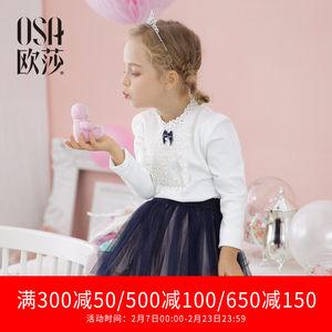 欧莎女童短裙半身裙2018春装新款儿童百褶裙中大童蓬蓬裙半身裙