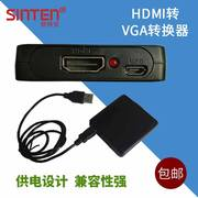 信特安HDMI to vga converter with audio computer TV projection HD video adapter USB power supply