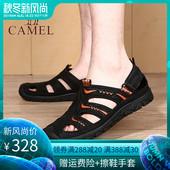 休闲包头凉鞋 真皮男鞋 骆驼2019年夏季新款 Camel 魔术贴户外沙滩鞋图片