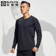 Fitness clothing men's long-sleeved loose quick-drying clothes autumn and winter plus velvet running sports T-shirt tight-fitting basketball training shirt