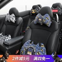 dc汽车头枕腰靠套装车载枕头车用座椅靠垫靠枕护颈枕车内装饰用品