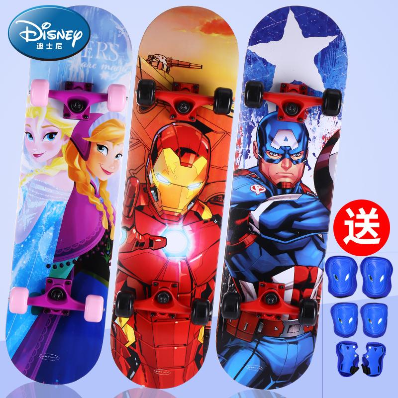 迪士尼滑板车儿童6-10岁8男女童2二轮小孩滑板4四轮初学者青少年3