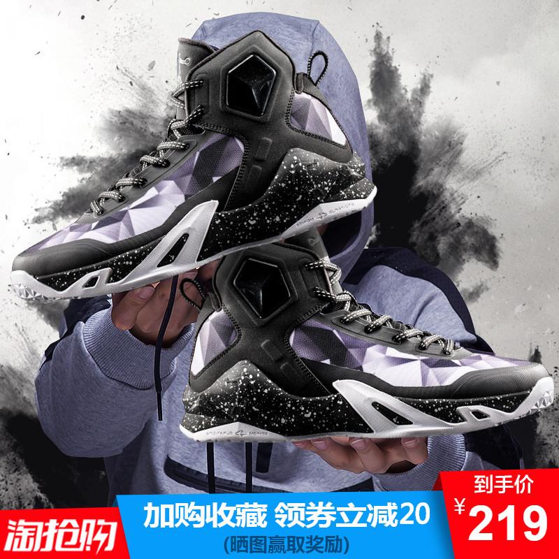 乔丹篮球鞋男春夏网面透气篮球鞋高帮减震耐磨学生战靴运动鞋男鞋