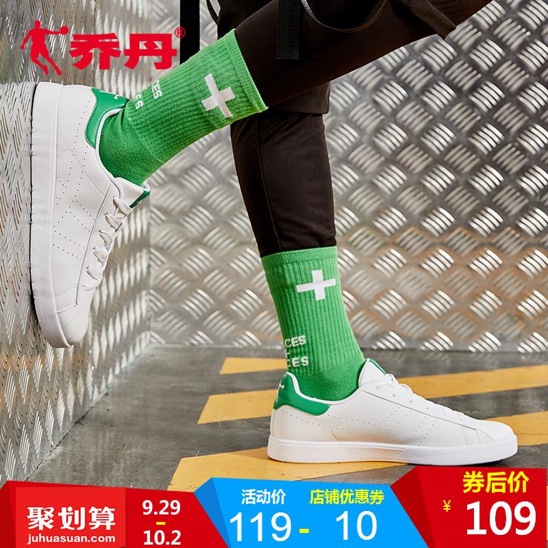 乔丹板鞋春秋季新款小白鞋时尚休闲街头简约板鞋男休闲鞋白色男鞋