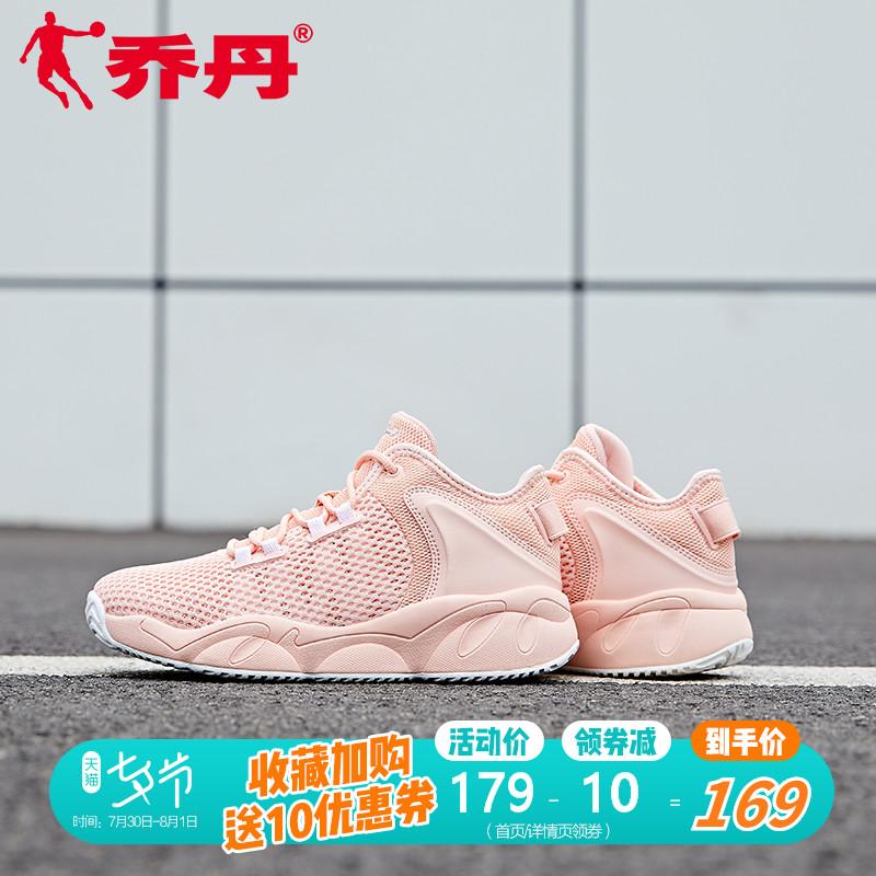 乔丹篮球鞋女运动鞋2019夏季新款透气网面篮球文化鞋低帮休闲鞋女