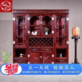 九九红红木古典家具客厅实木酒柜家用红酸枝木中式展示柜红酒柜子