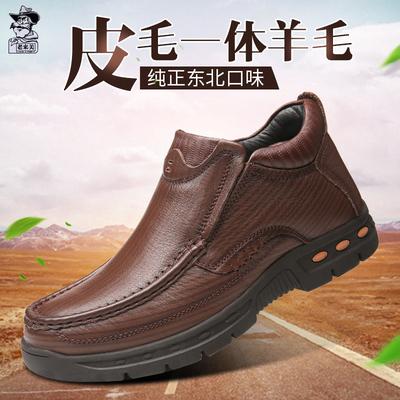 男士棉鞋冬季防滑牛皮鞋保暖高帮中老年男鞋全羊毛皮毛一体爸爸鞋
