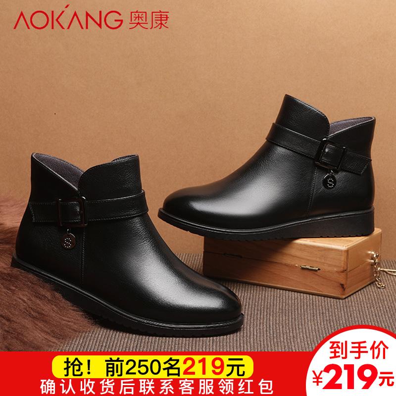 黑色保暖短靴