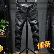 牛仔裤男修身夏季潮牌男士休闲黑色弹力显瘦小脚裤子韩版潮流长裤
