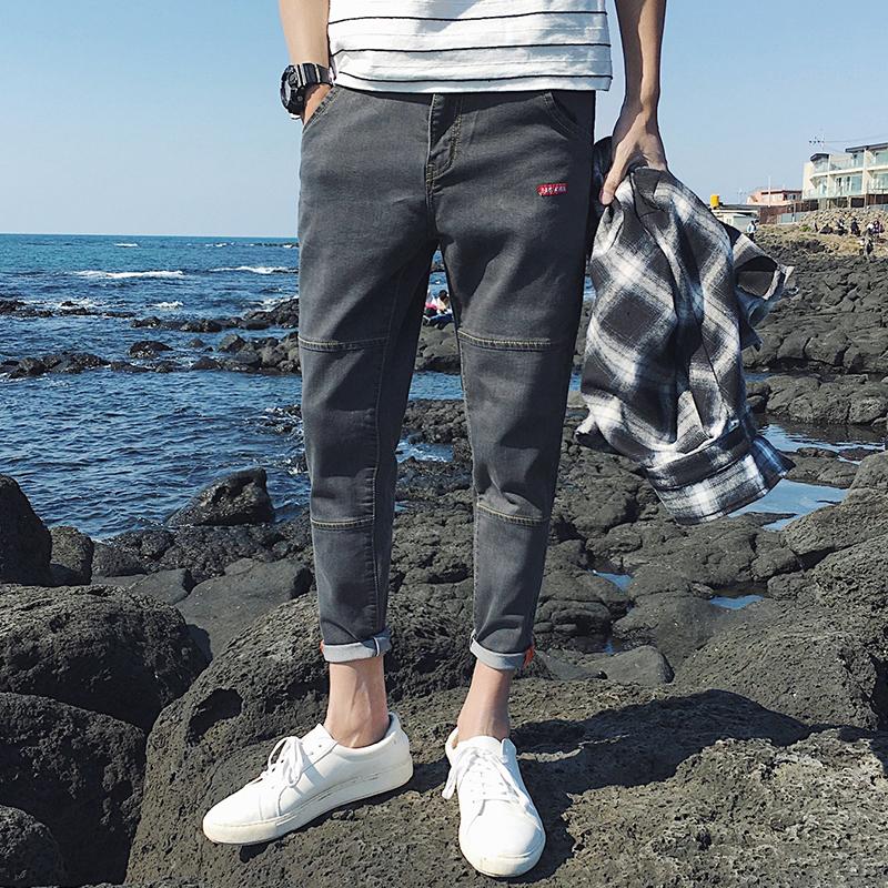 春季韩版九分裤