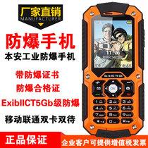 a5手机大屏旗舰官方正品专卖店oppoa1a3plusr11a83a79a77a57全网通全网通拍照手机新品A5OPPO