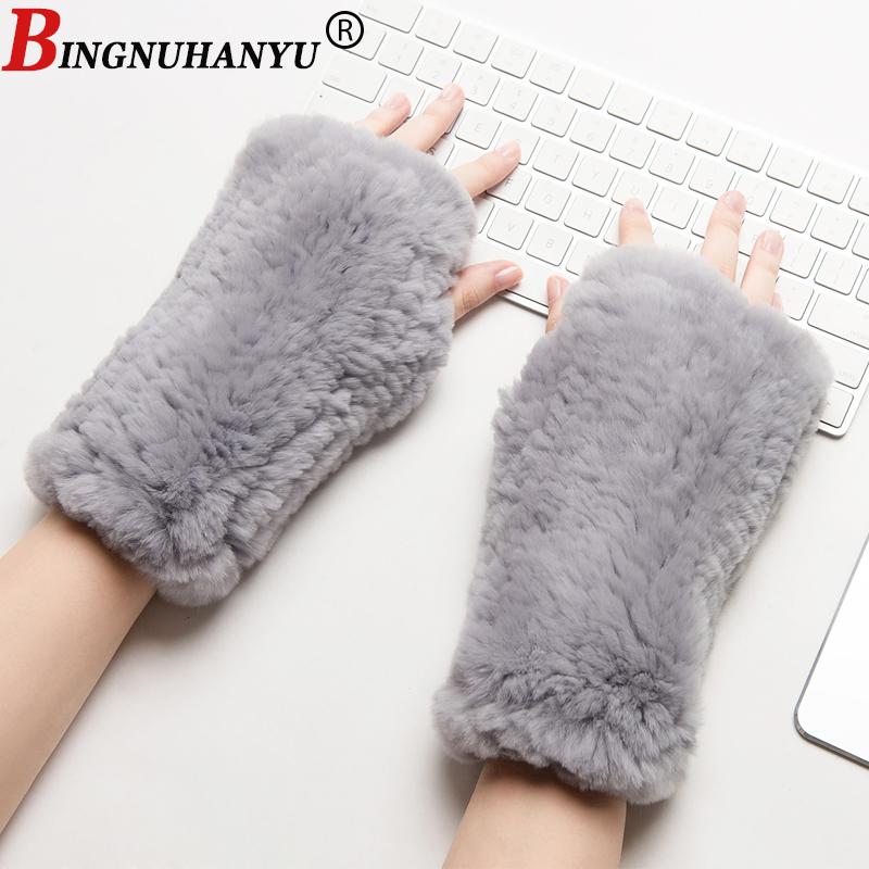 Женские перчатки / Рукавицы Артикул 580603237738