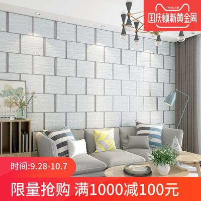 帕力美灰色壁纸无纺布墙纸现代简约素色墙布纯色北欧电视背景墙
