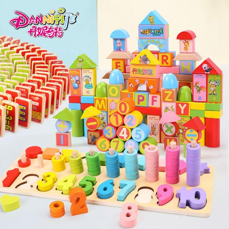 儿童早教益智玩具3-6周岁1-2岁宝宝木制拼图拼板男孩女孩拼装积木