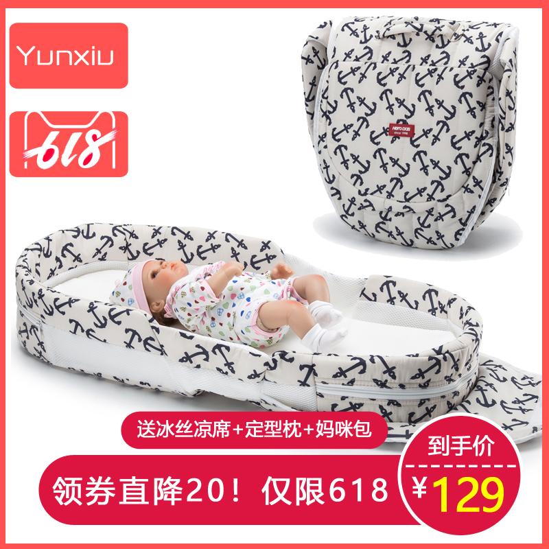 分隔便携式防压b宝宝多仿生床床中床