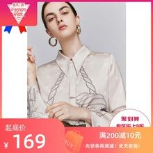 Lily2019秋新款女装复古波点印花宽松气质单排扣长袖衬衫女4932