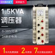 三相调压器380V接触TSGC2-1.5KVA交流电源0-430V可调变压器1500W