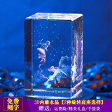 12 constellations 3D carved crystal ornaments luminous bright girlfriends girls birthday gift creative music box