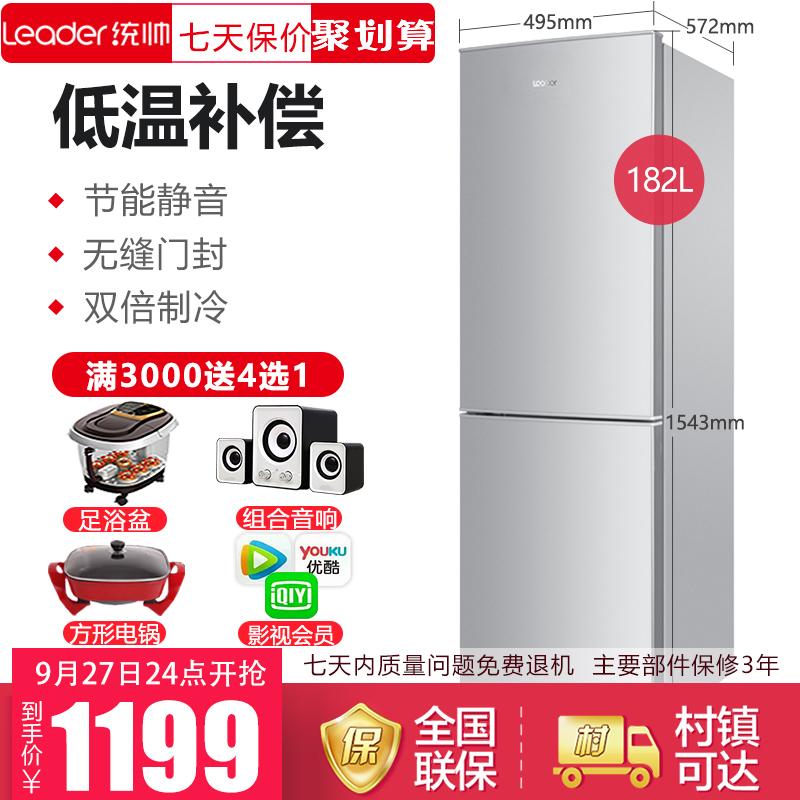 182升双门冰箱