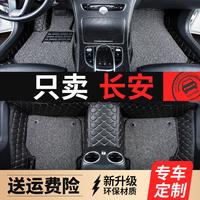长安二代逸动xt致尚dt全包围cs55自动cs15手动挡cs75专用汽车脚垫