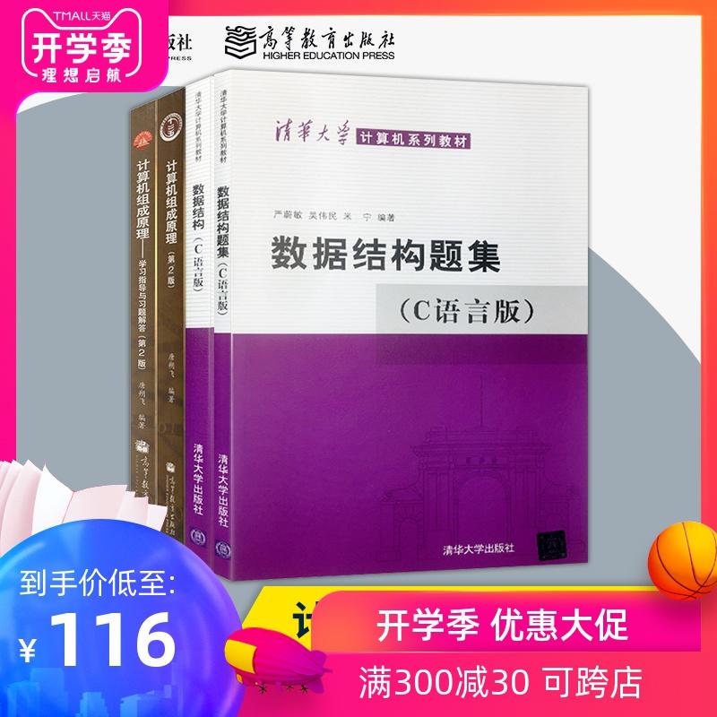 Компьютерная литература Артикул 588470226171