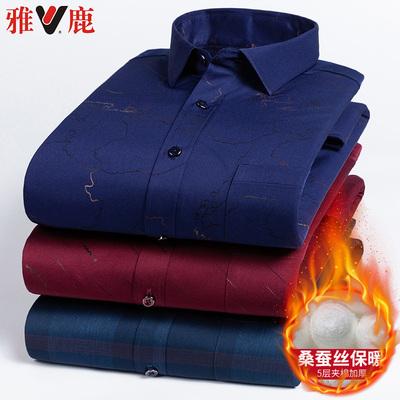 雅鹿全棉衬衫男长袖爸爸装中年男土纯棉村衫加绒加厚保暖衫衣免烫