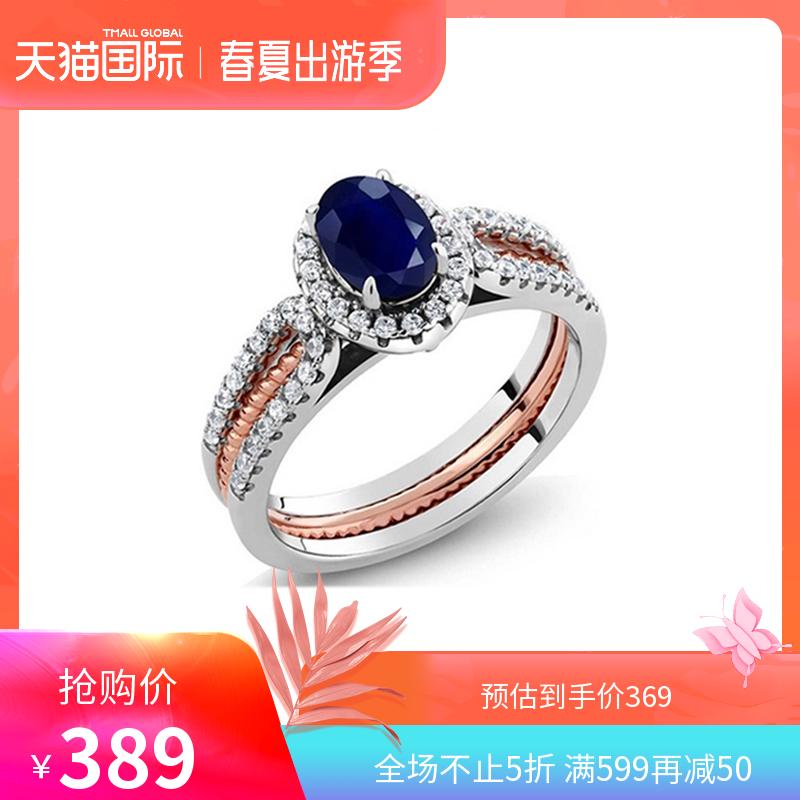 GSK1.64克拉天然蓝宝石戒指二合一欧美时尚个性925银网红ins女戒图片