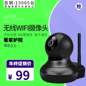 奧視安溫濕度感應無線攝像頭 ip camera高清1080P wifi智能監控器