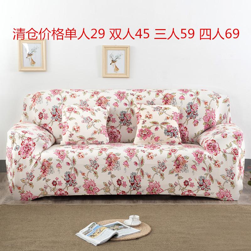 Накидки на диван Артикул 545215181615