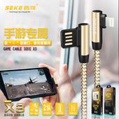 1.5米2.1A手游弯头充电数据线 西可X3尼龙编织适用苹果安卓type
