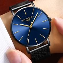 手表男鋼帶防水男士超薄學生真皮時尚簡約潮流大表盤石英機械腕表