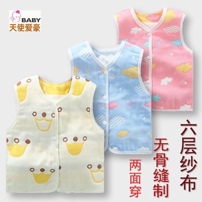 婴儿马甲男女宝宝春秋款夏季马夹儿童背心新生儿薄款六层纱布马甲