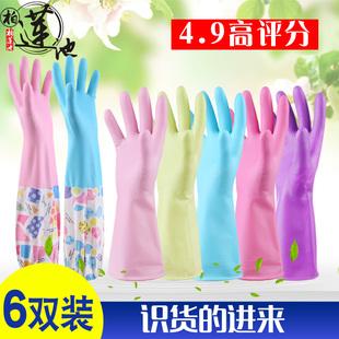 橡胶洗碗手套家务清洁防水耐用乳胶厨房刷碗洗衣服塑胶皮手套薄款