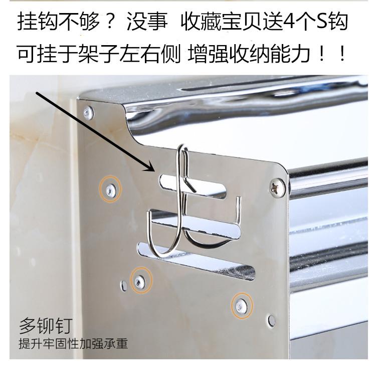 刃架调料锅铲架壁挂双层厨房置物架 不锈钢厨具用品收纳架 打孔免