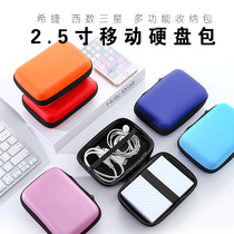 Colorful 2.5-inch digital storage Pack mobile hard Drive Pack Mobile Power pack Toshiba Seagate West number Samsung
