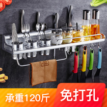 Kitchen shelf kitchen hardware multi-functional pendant hook storage wall-mounted punch-free tool holder aluminum alloy