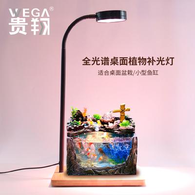 LED鱼缸灯草缸灯l植物生长灯多肉绿植盆栽补光灯支架灯led水草灯