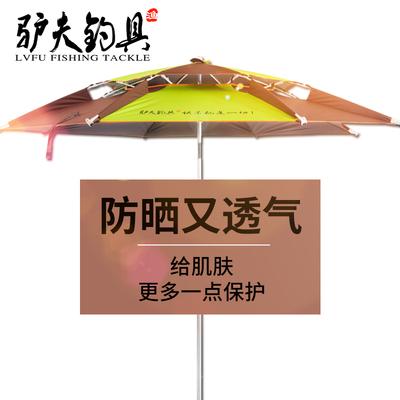 驴夫黑胶钓鱼伞2.2/2.4米万向双层防雨防晒防紫外线遮阳伞钓伞