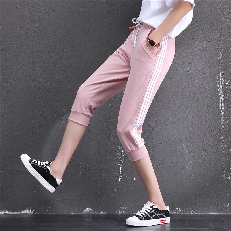 粉色哈伦七分裤