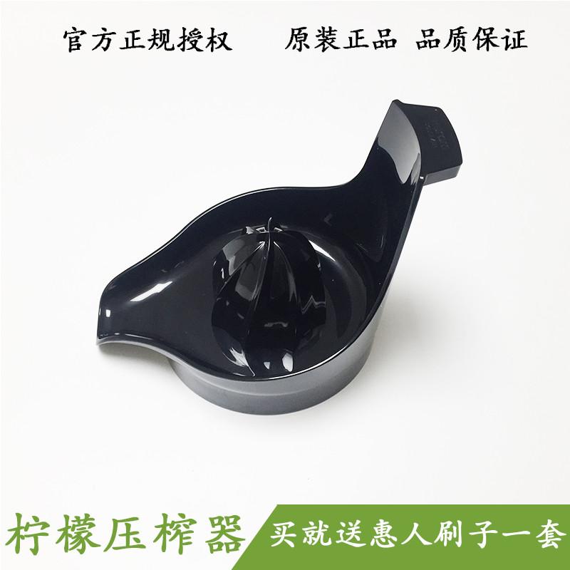 韩国原装惠人榨汁机