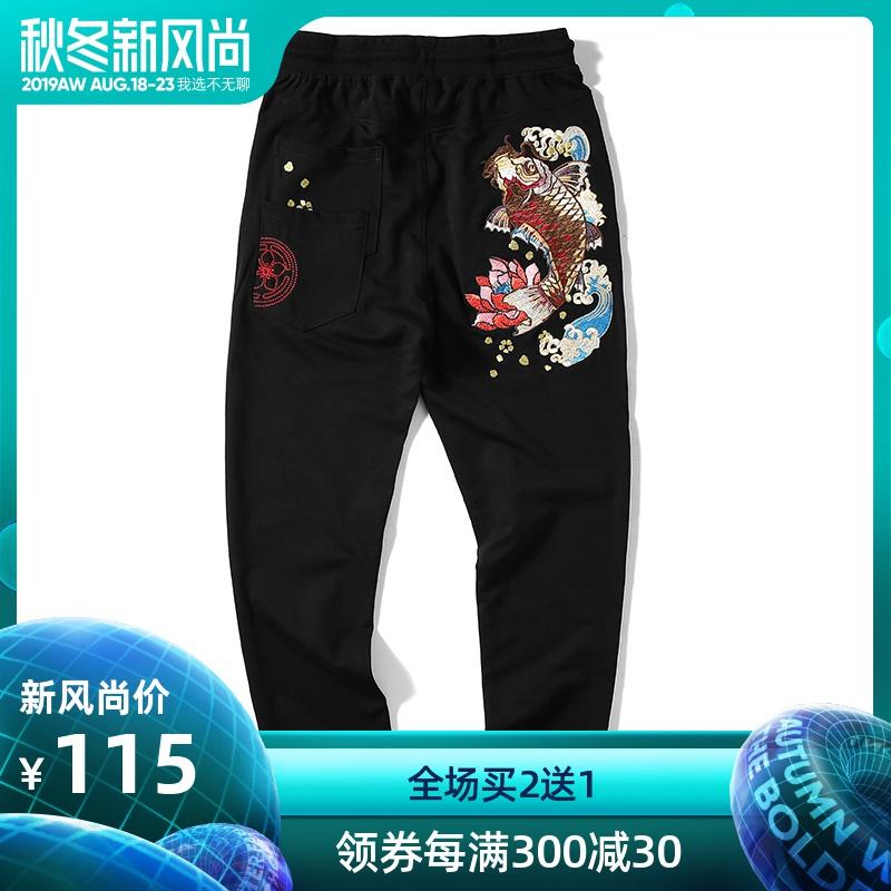 中国风运动裤男小脚束脚休闲刺绣裤子宽松韩版潮流长裤九分卫裤