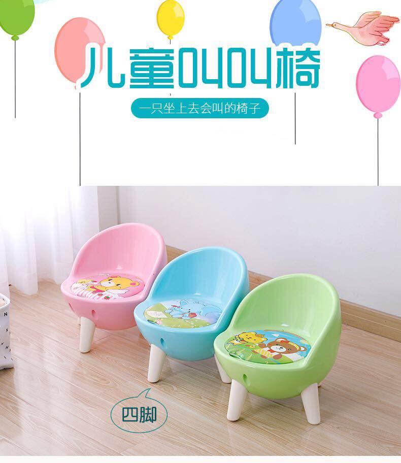 环保儿童椅