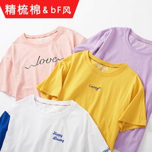 2019新款夏裝白色短袖t恤女寬松韓版體恤超火cec上衣精梳棉ins潮